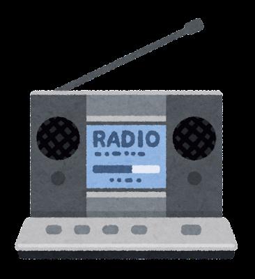 ラジオサーバーのイラスト
