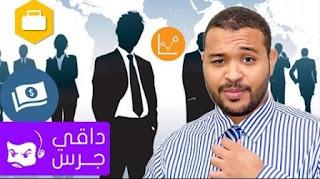 برامج سودانيه على اليوتيوب