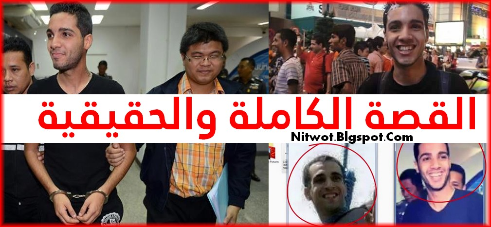 حمزة-بن-دلاج-الهكر-الجزائري-الهكر-البطل-اعتقال-حياة-القصة-اعدام-عائلة