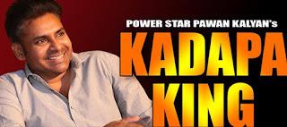 Pawan Kalyan Kadapa King Mp3 Songs Free Download