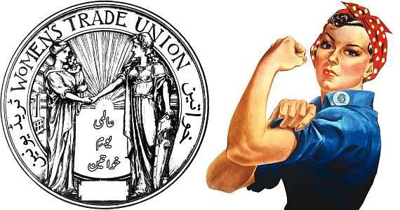 womens-trade-union