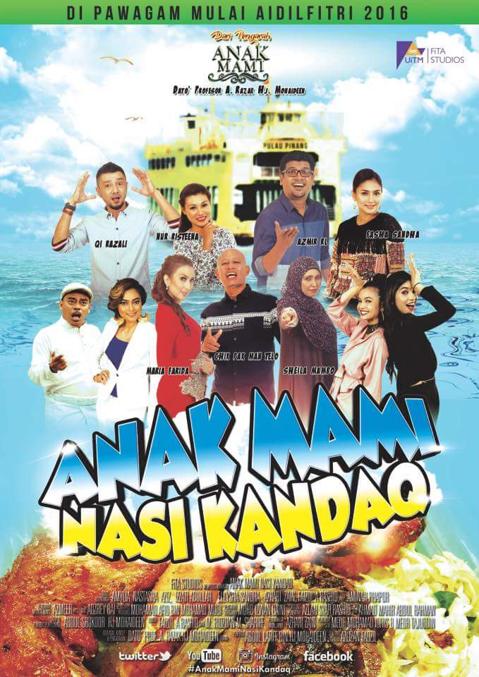 Anak Movie