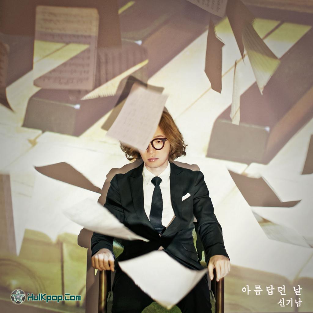 SHIN KINAM – 아름답던 날 (Colorless Day) – Single