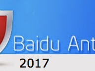 Download Baidu Antivirus 2019 Latest Version