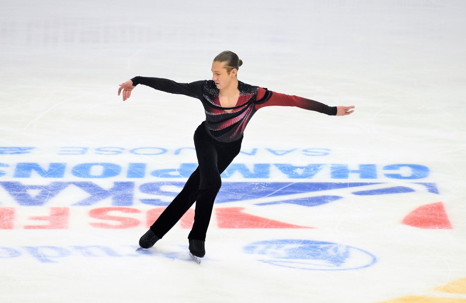 Brown Gray Men\u2019s Small figure skating shirt