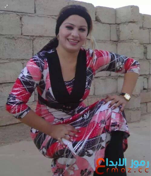 عراقيات مراهقات يستحق ألعناء