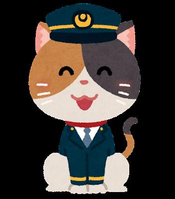 猫の駅長さんのイラスト