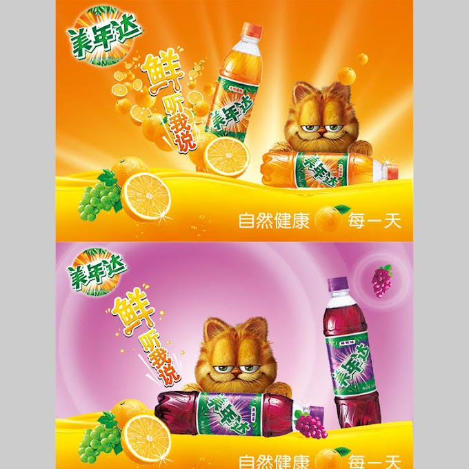 enjoy fashion poster energy drink free psd material