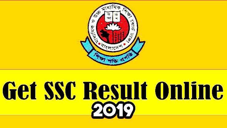 SSC Result 2019: All Education Board Full Mark sheet SSC