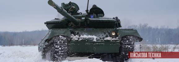 ЗСУ отримали понад 100 танків Т-64 модифікації 2017р.
