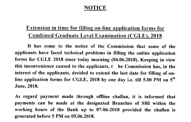 [Notice] SSC CGL 2018 Application Date Extended - SSC Officer