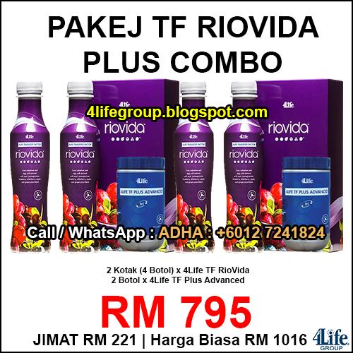 foto 4Life Transfer Factor Riovida Plus Combo