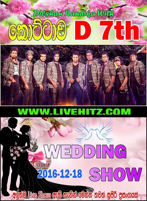 KOTTAWA D7 WEDDING SHOW 2016-12-18