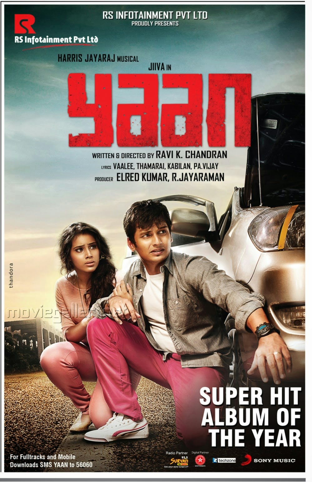 ayan film songs free download