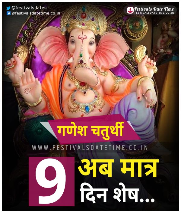 Ganesh Chaturthi Countdown 9 Days Left
