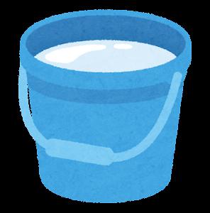 青いバケツのイラスト(取っ手下・水)