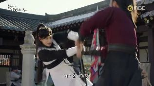 Sinopsis The King Loves Episode 5