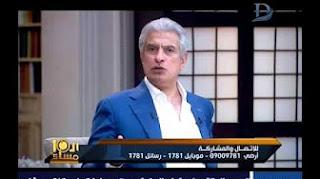 برنامج العاشرة مساء مع وائل الإبراشى حلقة 9- 6 -2017