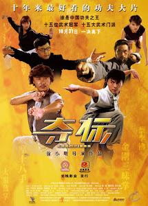 Champions (2008) Worldfree4u - Full Movie Free Download 720P DVDRip Dual Audio [Hindi-Chinese] ESubs