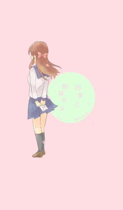 Four seasons and uniform girls ~spring~