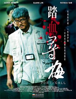 Port of Call (2015)
