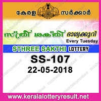 kerala lottery 22/5/2018, kerala lottery result 22.5.2018, kerala lottery results 22-05-2018, sthree sakthi lottery SS 107 results 22-05-2018, sthree sakthi lottery SS 107, live sthree sakthi lottery SS-107, sthree sakthi lottery, kerala lottery today result sthree sakthi, sthree sakthi lottery (SS-107) 22/05/2018, SS 107, SS 107, sthree sakthi lottery SS107, sthree sakthi lottery 22.5.2018, kerala lottery 22.5.2018, kerala lottery result 22-5-2018, kerala lottery result 22-5-2018, kerala lottery result sthree sakthi, sthree sakthi lottery result today, sthree sakthi lottery SS 107, www.keralalotteryresult.net/2018/05/22 SS-107-live-sthree sakthi-lottery-result-today-kerala-lottery-results, keralagovernment, result, gov.in, picture, image, images, pics, pictures kerala lottery, kl result, yesterday lottery results, lotteries results, keralalotteries, kerala lottery, keralalotteryresult, kerala lottery result, kerala lottery result live, kerala lottery today, kerala lottery result today, kerala lottery results today, today kerala lottery result, sthree sakthi lottery results, kerala lottery result today sthree sakthi, sthree sakthi lottery result, kerala lottery result sthree sakthi today, kerala lottery sthree sakthi today result, sthree sakthi kerala lottery result, today sthree sakthi lottery result, sthree sakthi lottery today result, sthree sakthi lottery results today, today kerala lottery result sthree sakthi, kerala lottery results today sthree sakthi, sthree sakthi lottery today, today lottery result sthree sakthi, sthree sakthi lottery result today, kerala lottery result live, kerala lottery bumper result, kerala lottery result yesterday, kerala lottery result today, kerala online lottery results, kerala lottery draw, kerala lottery results, kerala state lottery today, kerala lottare, kerala lottery result, lottery today, kerala lottery today draw result, kerala lottery online purchase, kerala lottery online buy, buy kerala lottery online, kerala result