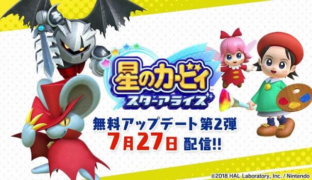 Kirby All Stars Allies recibirá nuevo contenido este 27 de julio