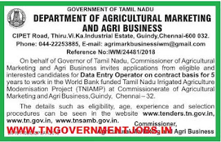 Tamilnadu-Agricultural-Marketing-and-Agribusiness-department-data-entry-operators-vacancy-notification-tngovernmentjobs-in