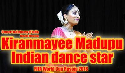 Автор фото композиции председатель НСНБР Александр Огнивцев: FIFA World Cup Russia and Concert in Embassy of India. Kiranmayee Madupu.