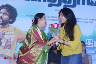 Actress Maheswari Pictures at Kathadi Audio Launch 0010