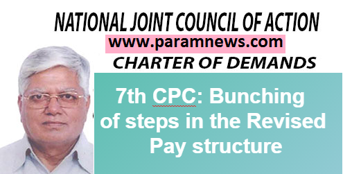 7th-cpc-bunching-of-steps-in-revised-pay-paramnews
