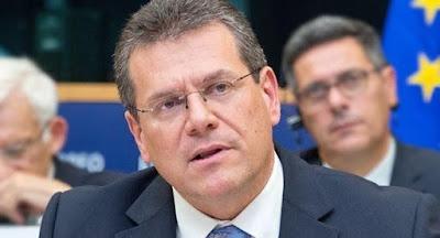 Экспертная встреча по газу РФ, Украины и ЕС отменена
