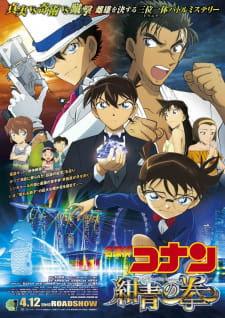 فيلم انمي Detective Conan Movie 23: The Fist of Blue Sapphire مترجم بعدة جودات