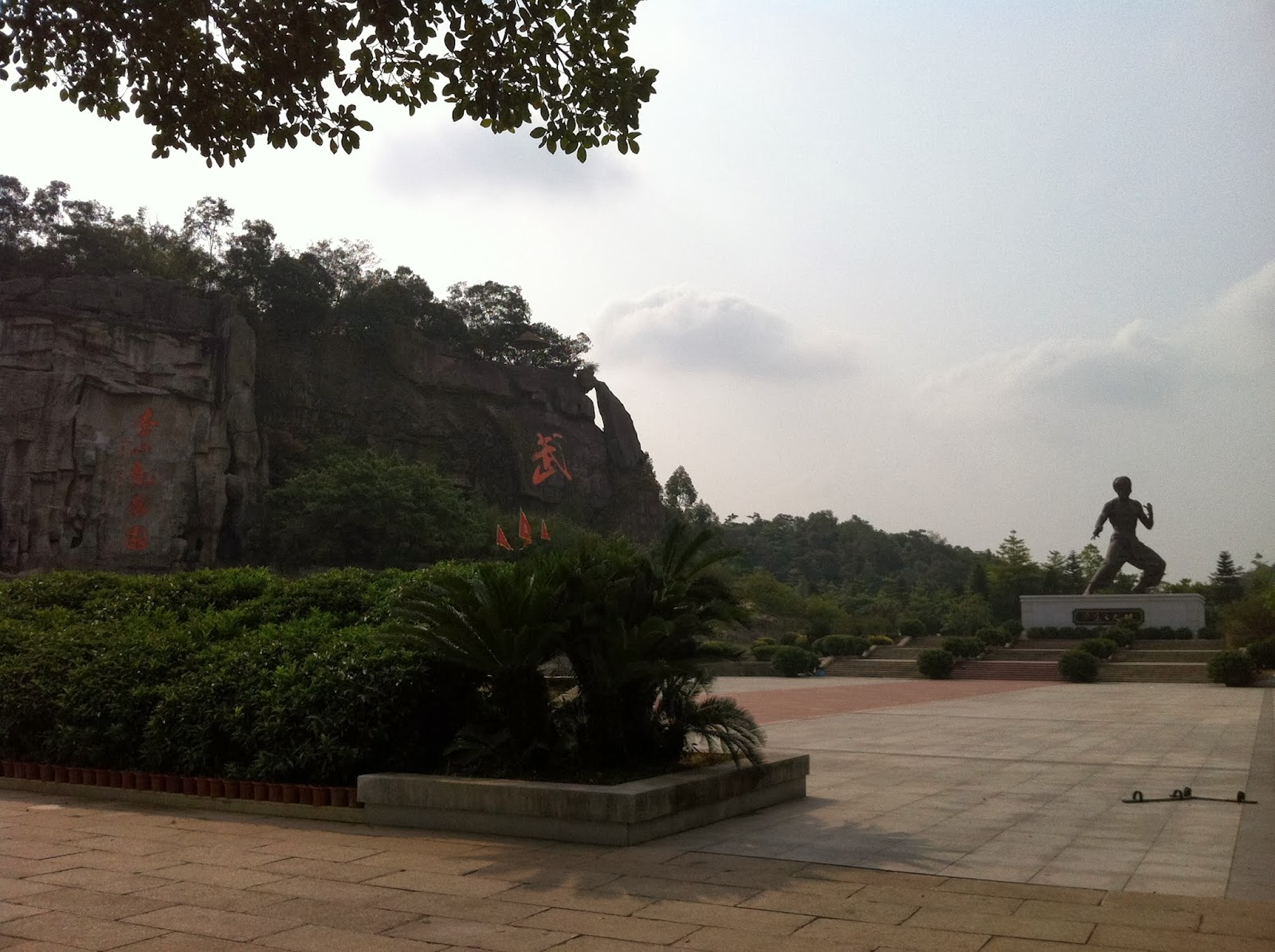 Bruce Lee theme park, Guangdong Province, China