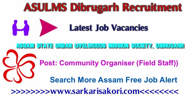ASULMS Dibrugarh Recruitment 2017 Community Organiser (Field Staff)