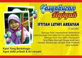 Contoh Uu Tahun 2013 Penyuluhan Pp 46 September 2013 Slideshare Contoh Surat Undangan Ulang Tahun Untuk Anak Bahasa Indonesia