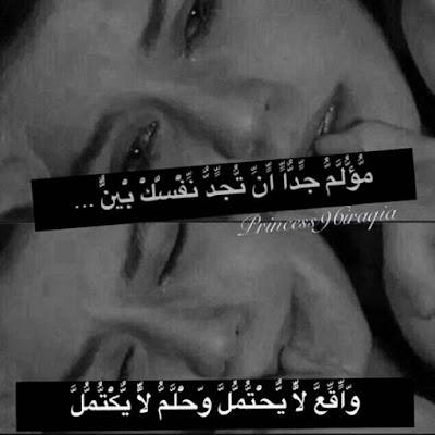 صور حزينة 2021 خلفيات حزينه صور حزن 63