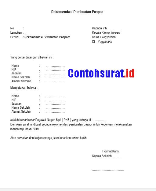 Contoh Surat Rekomendasi Pembuatan Paspor dari Tempat Kerja / Sekolah