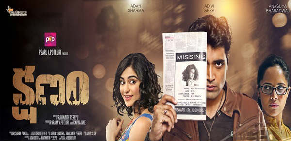 Kshanam -Movie -Review-Rating