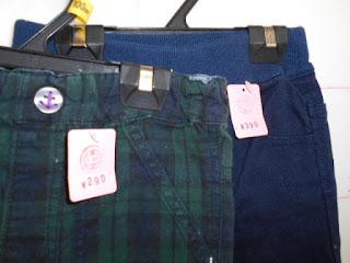 100㎝  プチマイン パンツ 紺 リサイクル 価格