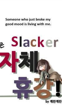 Slacker (Gyelan Gyelan)