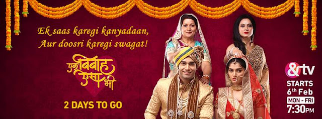 'Ek Vivah Aisa Bhi' Serial on &Tv Plot Wiki,Cast,Promo,Title Song,Timing,Image