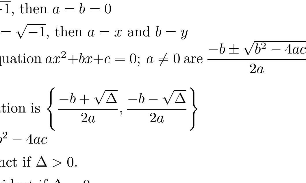 DSE00: DSE 數學必背公式表