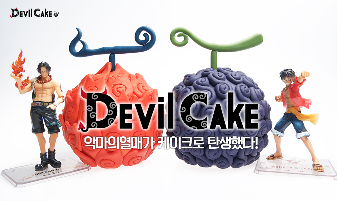One Piece Devil Cakes