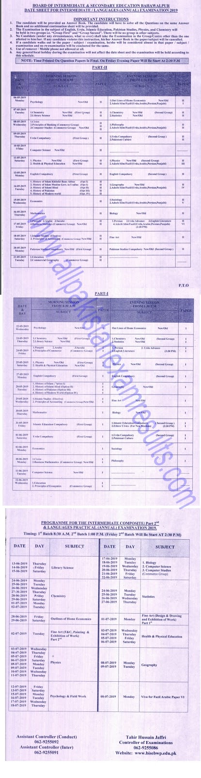 BISE Bahawalpur 11th Class Date Sheet 2019