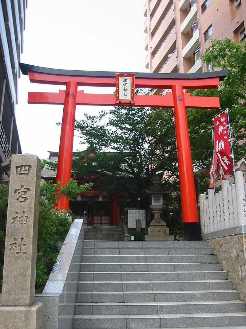 Japan: Religion