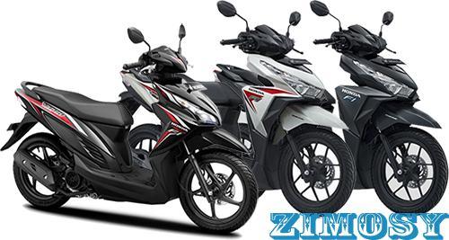 Gambar Motor Honda Vario
