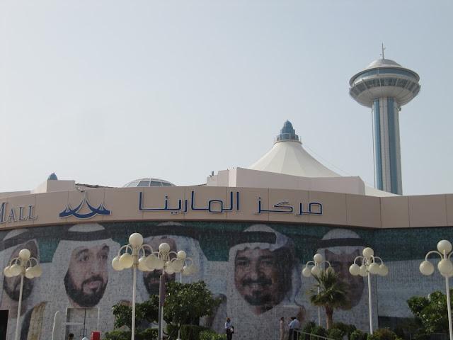 marina mall abu dhabi, centro comercial de Abu Dhabi