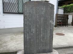 鎌倉・桑ケ谷療養所