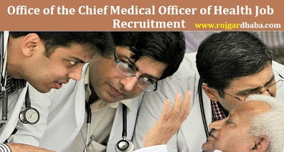 medical-health-office-jobs